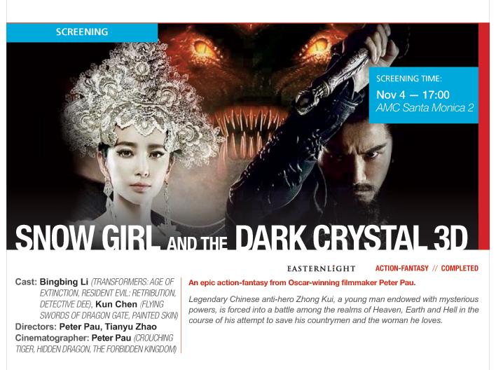 SNOW GIRL AND THE DARK CRYSTAL 3D